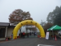 久万高原マラソン大会