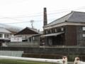 小泉酒造 鯉の勢