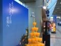 オレンジジュースの蛇口