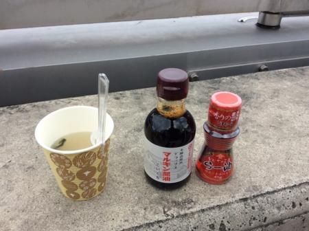瀬戸内海タートルマラソン参加賞