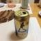 プレモル イチロー缶