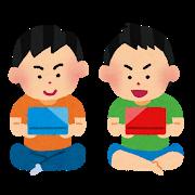 f:id:kubochan523198:20190206131827p:plain