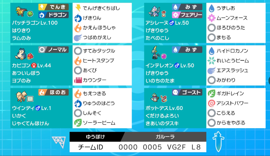 f:id:kubochan523198:20201101124516p:plain
