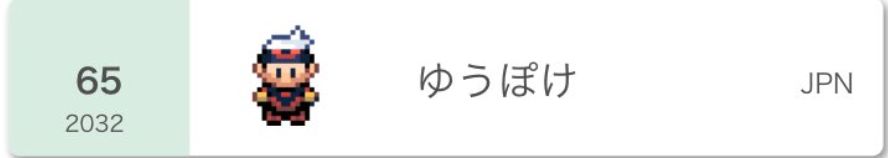 f:id:kubochan523198:20201101134816p:plain
