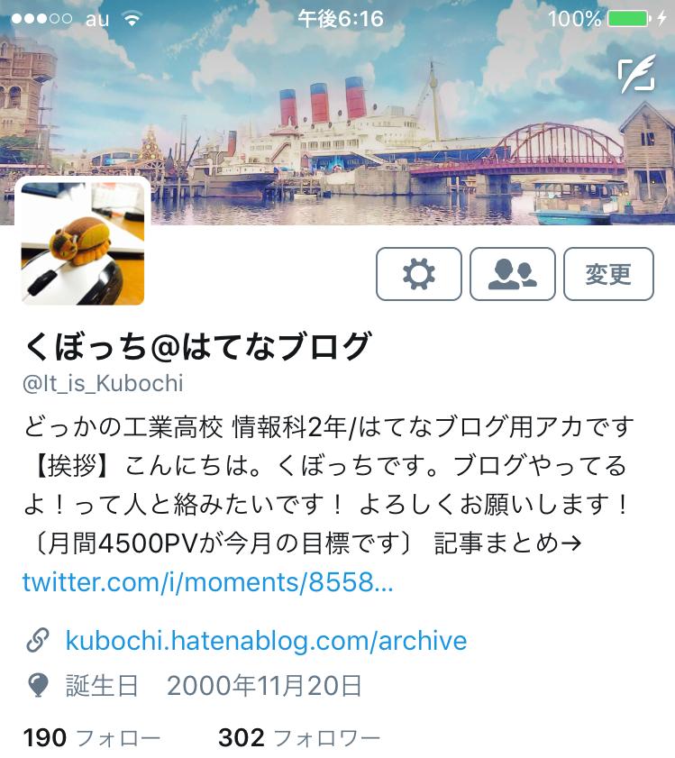 f:id:kubochi_11:20170429182015p:plain