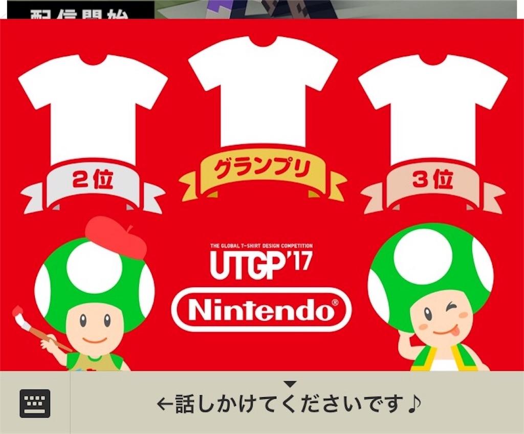 f:id:kubochi_11:20170519221714j:image