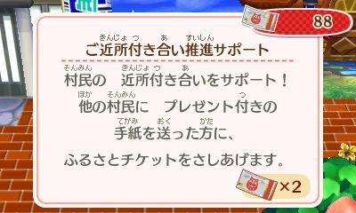 f:id:kubochi_11:20170521165617j:plain