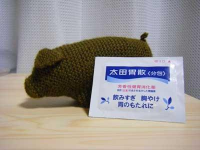 f:id:kubohashi:20090523001900j:image