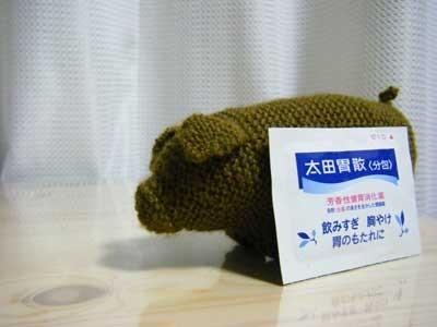 f:id:kubohashi:20090523001901j:image