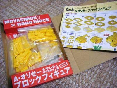 f:id:kubohashi:20090523001916j:image