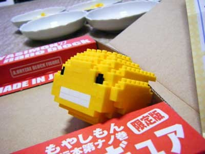 f:id:kubohashi:20090523001920j:image