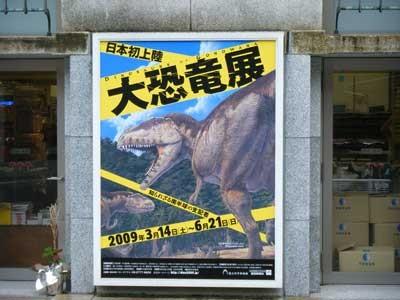 f:id:kubohashi:20090602000821j:image