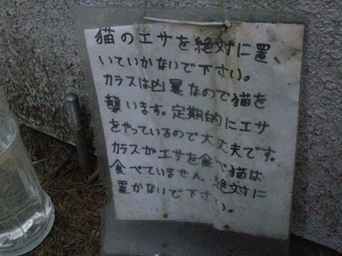 f:id:kubohashi:20090717220731j:image