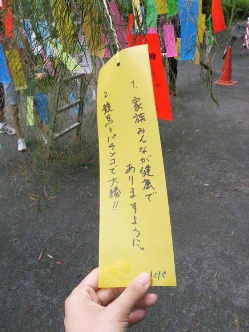 f:id:kubohashi:20090717220739j:image