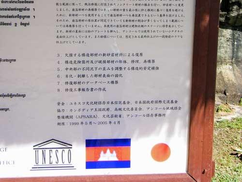 f:id:kubohashi:20090912213950j:image