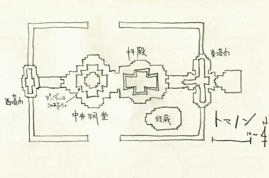 f:id:kubohashi:20090913000442j:image