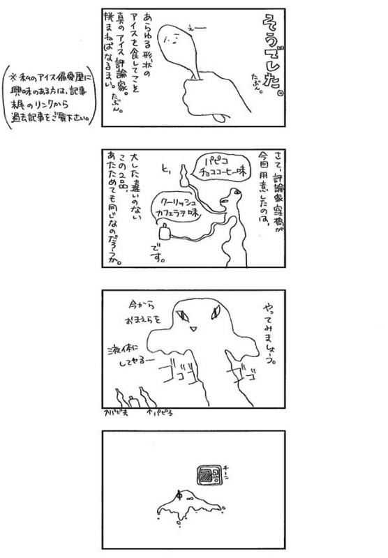 f:id:kubohashi:20100209001513j:image