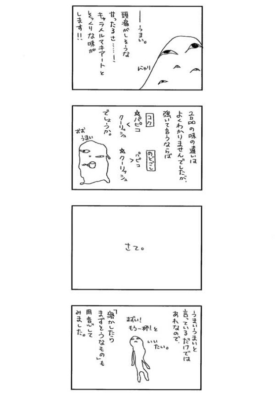 f:id:kubohashi:20100209001514j:image