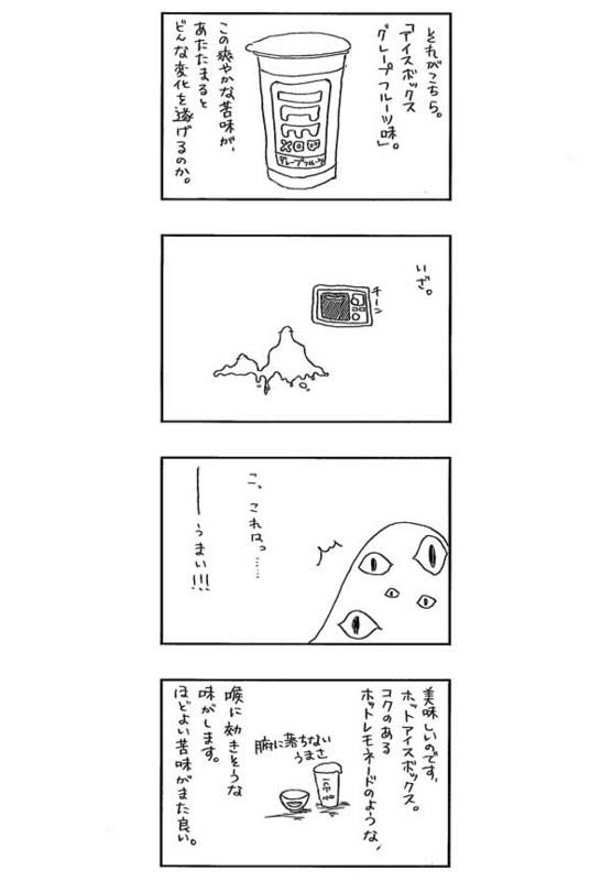 f:id:kubohashi:20100209001515j:image