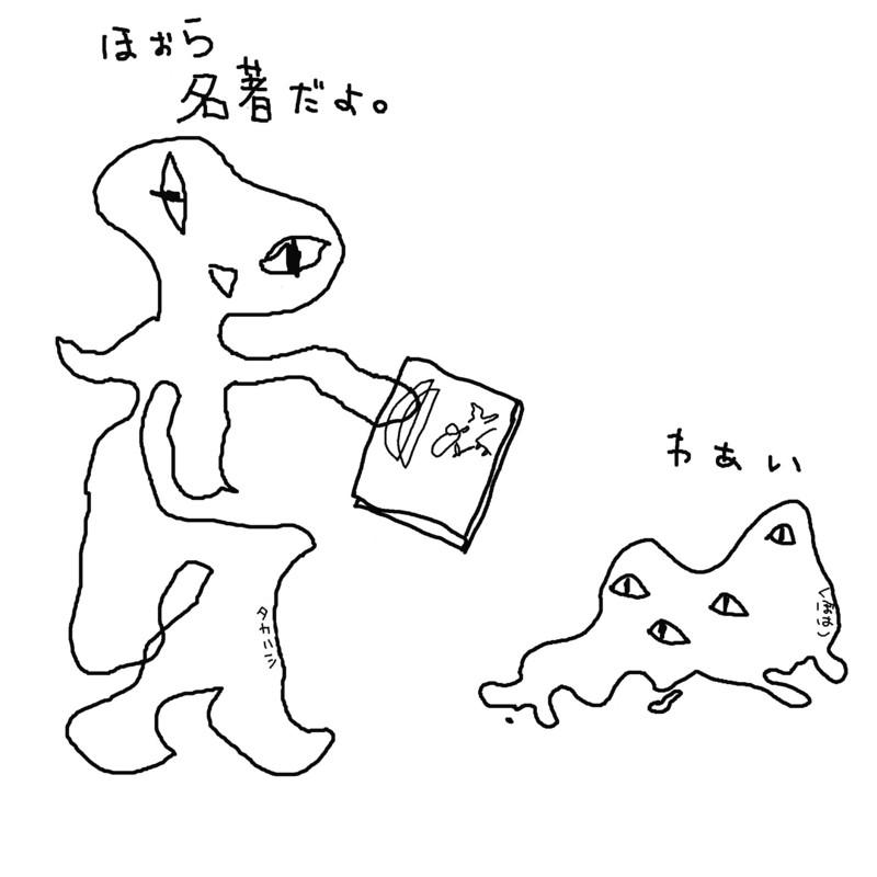 f:id:kubohashi:20111016194241j:image:w360