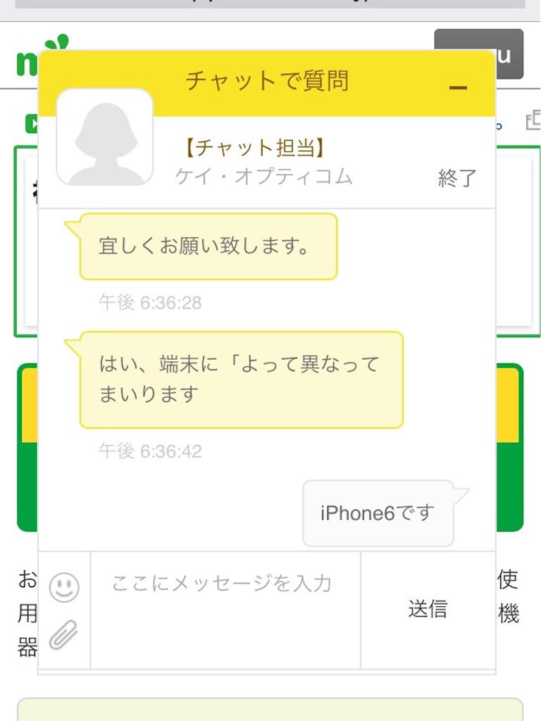 f:id:kubohiro01:20170129204558j:image