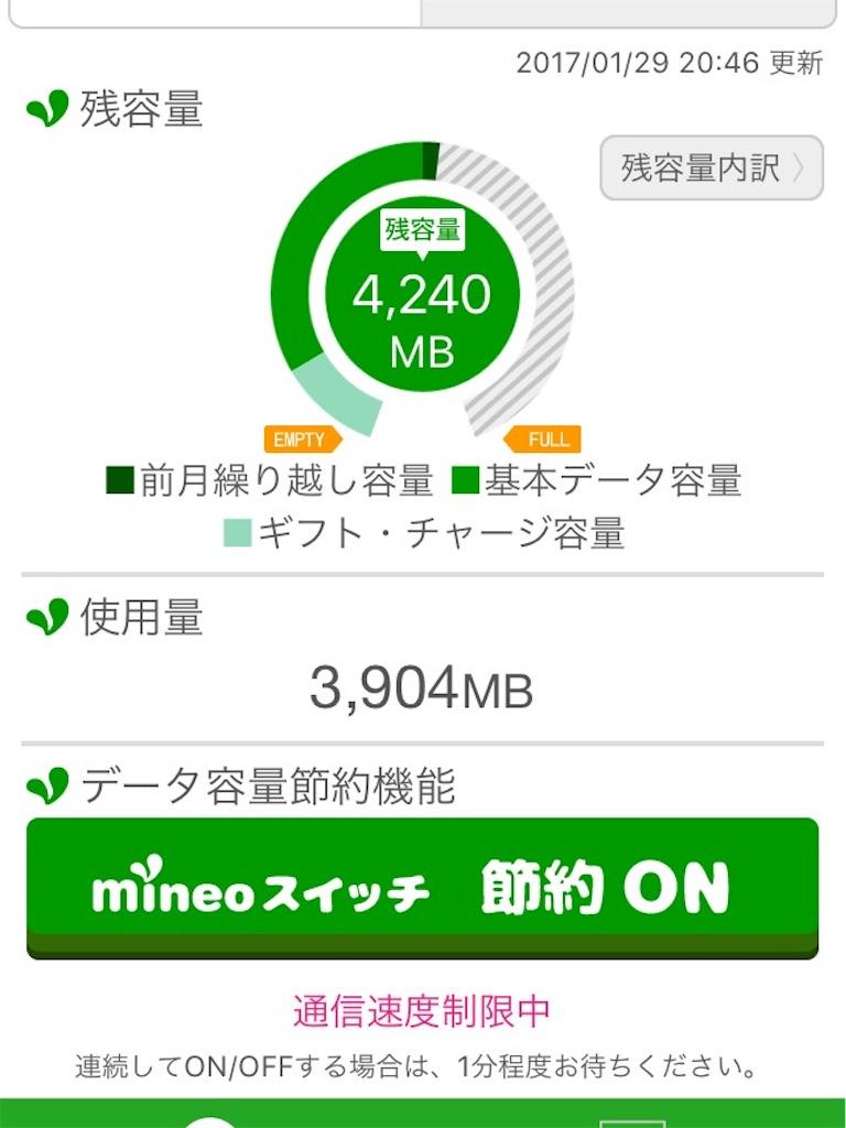 f:id:kubohiro01:20170129204750j:image