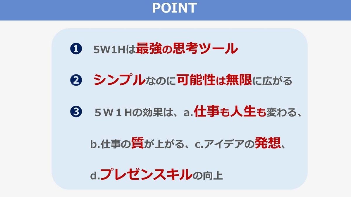 f:id:kubohiroki4:20210119143319j:plain