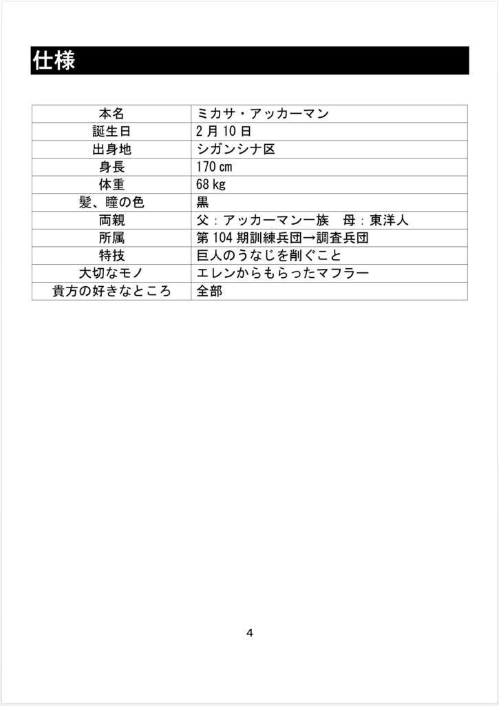 f:id:kubonobono:20180328202656p:plain