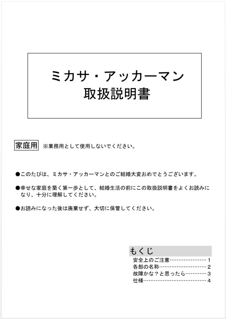 f:id:kubonobono:20180329003542p:plain
