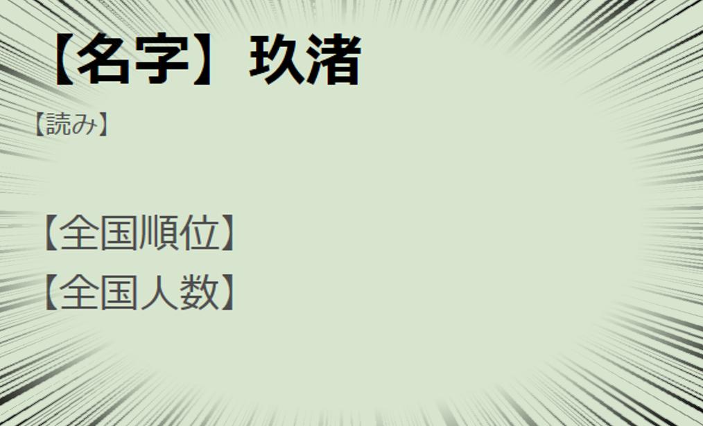 f:id:kubonobono:20180330235901p:plain