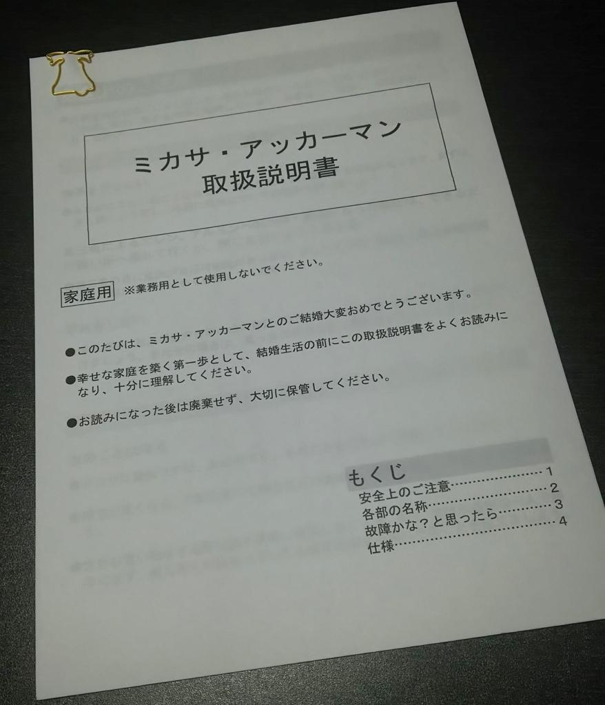f:id:kubonobono:20180331020413j:plain