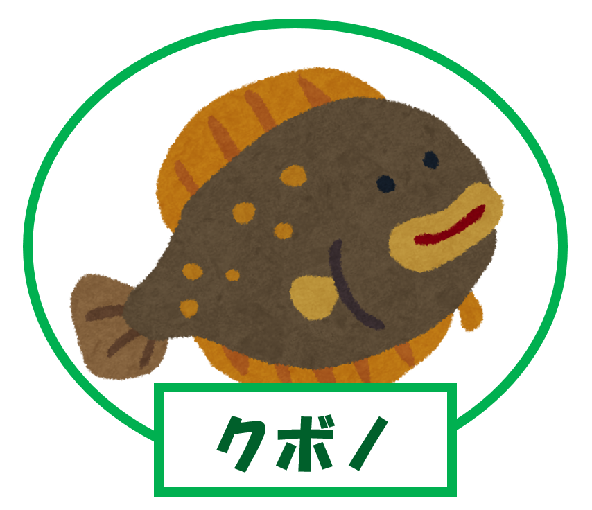 f:id:kubonobono:20180403212947p:plain