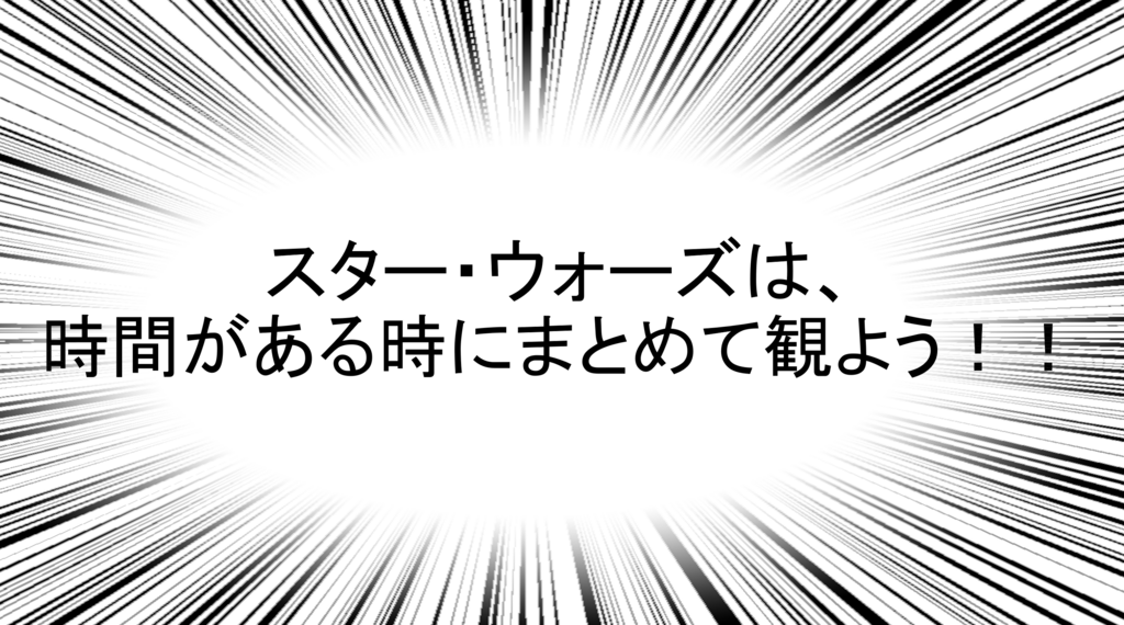 f:id:kubonobono:20180405221119p:plain