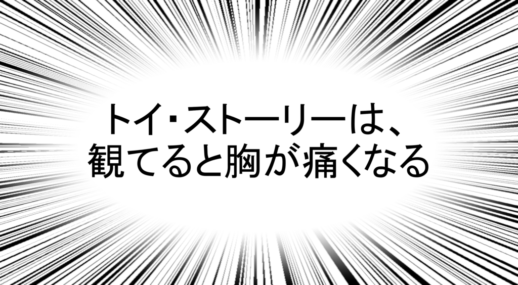 f:id:kubonobono:20180405221355p:plain