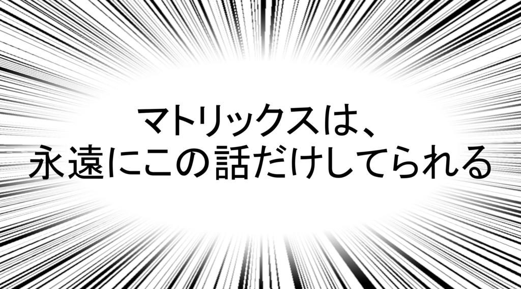 f:id:kubonobono:20180405221504p:plain