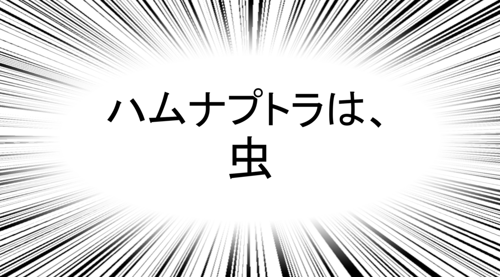 f:id:kubonobono:20180405221644p:plain