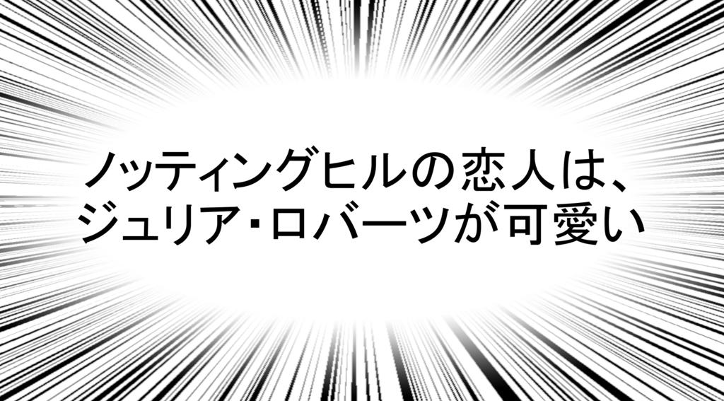 f:id:kubonobono:20180405221730p:plain