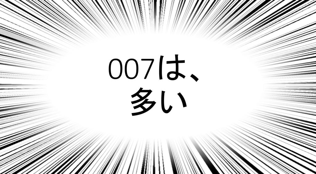 f:id:kubonobono:20180405221904p:plain