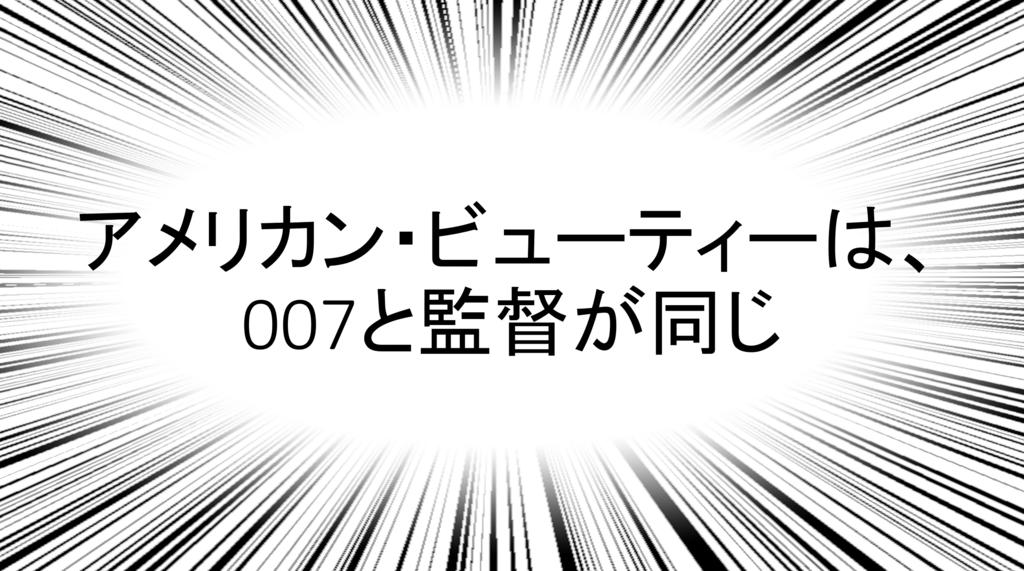 f:id:kubonobono:20180405221958p:plain