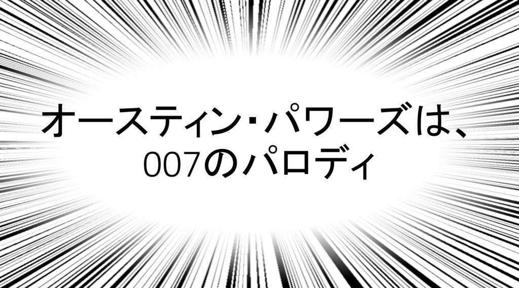f:id:kubonobono:20180405222107p:plain