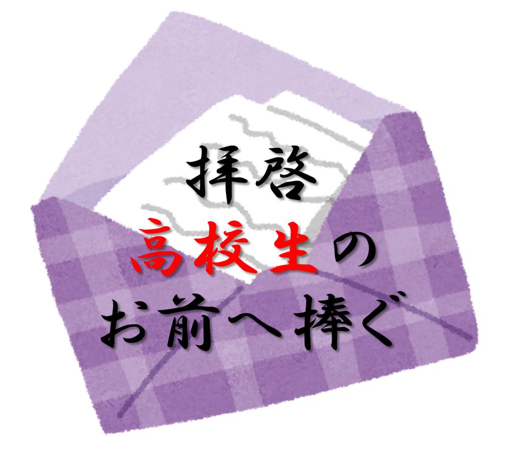 f:id:kubonobono:20180421205256p:plain