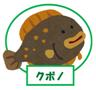 f:id:kubonobono:20181018134203p:plain