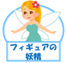 f:id:kubonobono:20181018141324p:plain