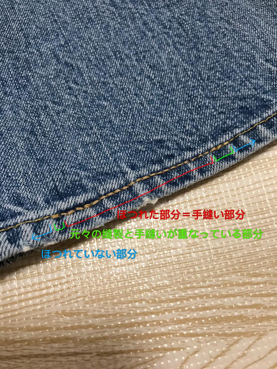 f:id:kuborei:20200329141553p:plain