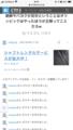 usagi-jp