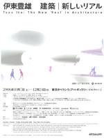 f:id:kubota_staff:20061029102630j:image