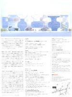 f:id:kubota_staff:20061029102718j:image
