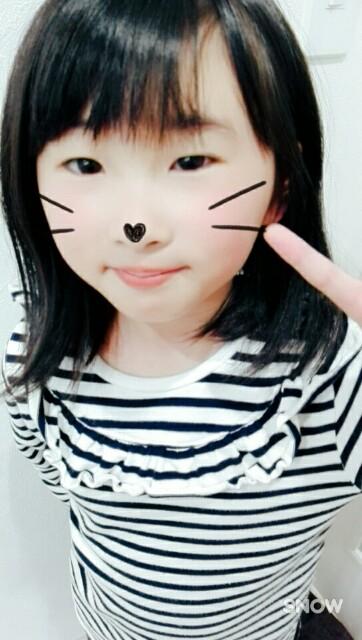 f:id:kubotamiyabi1005:20170428194414j:image