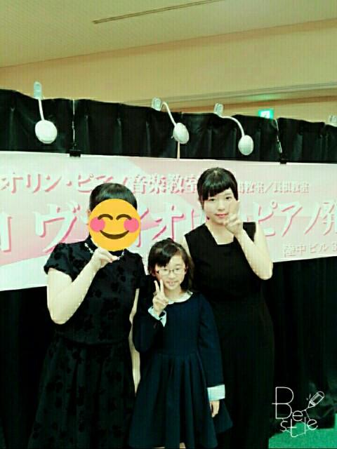 f:id:kubotamiyabi1005:20170430180712j:image