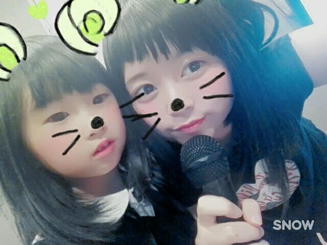 f:id:kubotamiyabi1005:20170502232111j:image